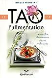 TAO DE L'ALIMENTATION 4ED