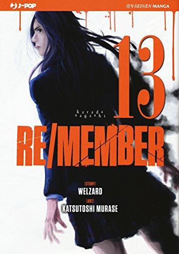 scaricare Re/member. Karada Sagashi: 13 libri gratis da leggere