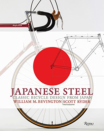 Japanese Steel: Classic Bicycle Design from Japan -