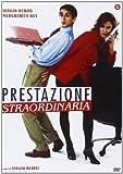 prestazione straordinaria dvd Italian Import by margherita buy