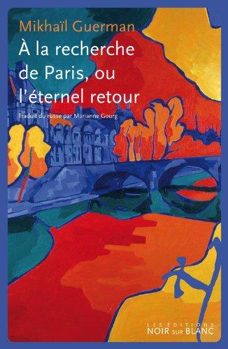A la recherche de Paris, ou l'éternel retour par Mikhaïl Guerman