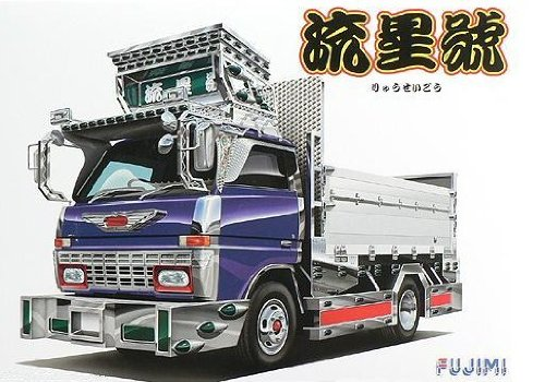 Truck 12 1/32 Ryusei Go