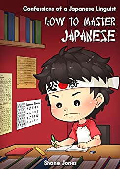 Confessions of a Japanese Linguist - How to Master Japanese: (The Journey to Fluent, Functional, Marketable Japanese) (English Edition) par [Jones, Shane]