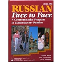 Russian Face to Face, Book 1, Student Edition (Language - Russian)