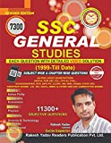 7300+ General Studies of Rakesh Yadav Readers Publication is designed for students appearing in SSC CGL exam. It contains previous year Objective and Conventional solved papers of SSC-CGL (1999 to 2017). The topic wise segregation will help the stude...