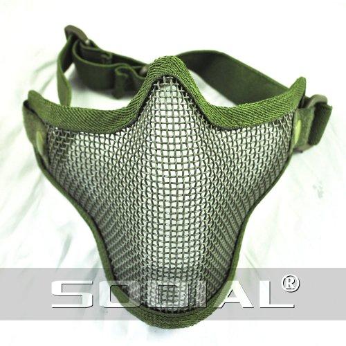 SODIAL(R) Kohlenstoffstahl Streik Stil Airsoft Mesh Maske Halbes Gesicht