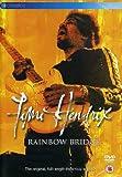 : Jimi Hendrix - Rainbow Bridge (DVD)