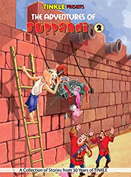 SUPPANDI (VOL 2) : TINKLE COLLECTION (SUPPANDI : TINKLE COLLECTION) by [Thindiath, Rajani]