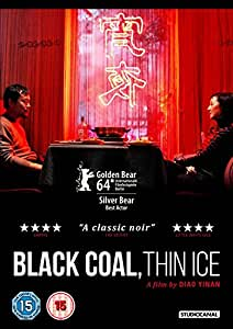 Black Coal, Thin Ice [DVD]