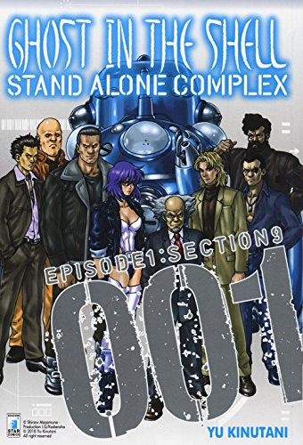 ghost-in-the-shell-stand-alone-complex-1