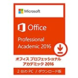 Office 2016 Professional Plus for Windows Single PC/Single User only