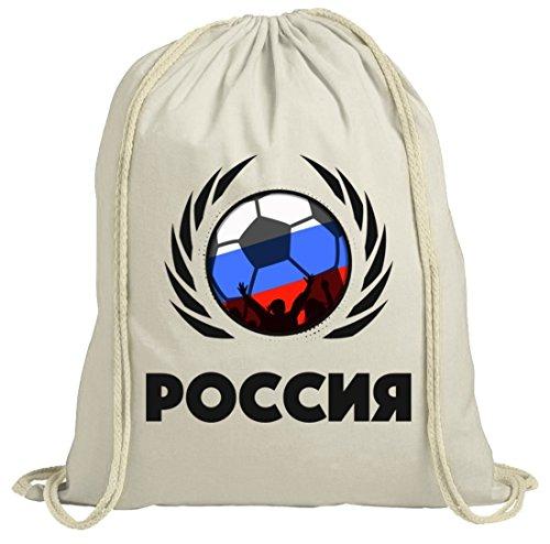 Russia Poccnr Calcio Football Wm Fanfest Gruppi Fan Natura Palestra Borsa Palestra Borsa Calcio Russia Natura
