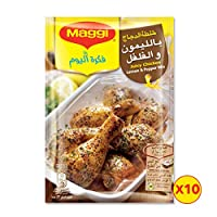 Maggi Juicy Chicken Lemon & Pepper Mix, Box of 10 Pieces  27 gm
