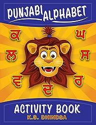 Punjabi Alphabet Activity Book