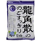 Best Sore Throat Drops - Ryukakusan Cassis & blueberry flavored Medicated Drops Candy Review