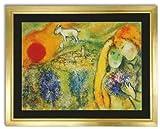 Kunstdruck Bild Marc Chagall Liebende in Vence SIGNIERT Galeriebild Rahmen mit 24 Karat Blattgold 77 x 61 cm PREIS-HIT