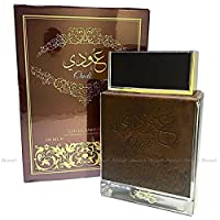 Oudi by Ard Al Zafaran for Men - Oud, 100 ml
