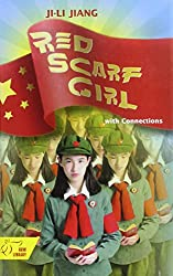 Holt McDougal Library: Individual Leveled Reader with Connections Red Scarf Girl: A Memoir of the Cultural Revolution (HRW Library)