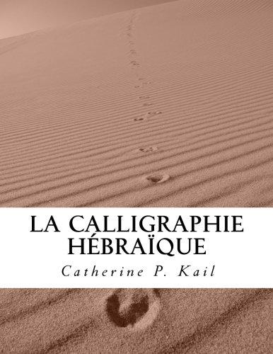 La Calligraphie Hébraïque: Cahier d'Exercice...