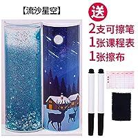 Bankaa Quicksand Pencil Case Multifunction Pen Box With Detachable Calculator And Mirror