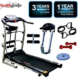 Healthgenie 6in1 Motorized Treadmill 4112M 2HP (4 HP at Peak) with Massager, Sit-ups, Tummy Twister, Dumbbells, Resistant Tubes for Home Use & Fitness Enthusiast, Max Speed 14 Kmph.