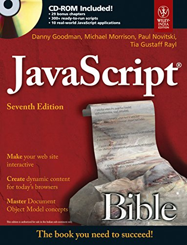 JavaScript Bible, 7ed