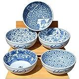 Cuencos japonés floral azul y blanco colección x5