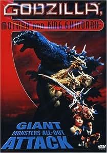 Godzilla Mothra & King Ghidorah: Giant Monsters [Import USA Zone 1]