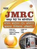 Guide JMRC