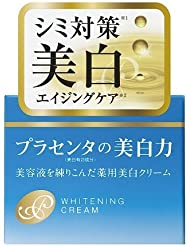 Meisyoku PraseWhiter Medicated Whitening Cream