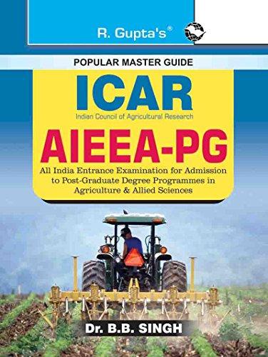 icar aieea pg entrance exam guide ebook dr b b singh amazon
