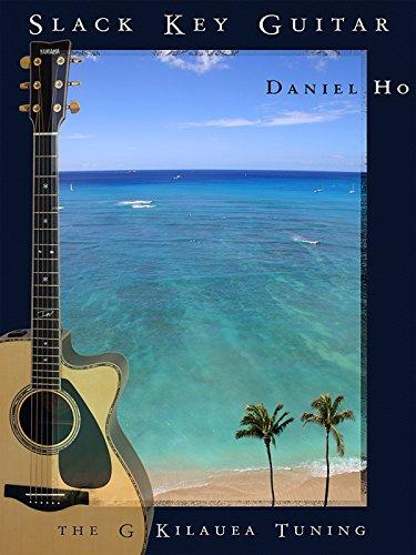 Guitar The G Kilauea Tuning Gtr Bk/Cd ()