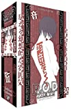 R.O.D (Read or Die) - Intégrale - Edition Collector (8 DVD + Livret)