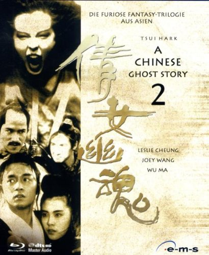 Bild von A Chinese Ghost Story 2 [Blu-ray]