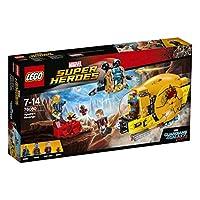 LEGO 76080 Marvel Super Heroes Ayesha's Revenge Superhero Toy from LEGO UK Limited