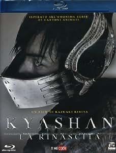 Kyashan: La Rinascita (Blu-Ray)