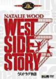 West Side Story [DVD-AUDIO]