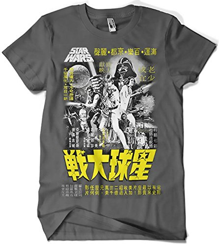 Camisetas La Colmena, 012-Star Wars - Japanese