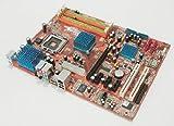 Abit IL8 Mainboard Sockel 775 Intel 945P ICH7 DDR2 ATX PCIeX1 4xSATA IDE 8xUSB