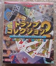 Trump Collection 2 - B&W - Wonderswan - JAP