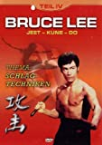 Bruce Lee - Teil 4: Schlagtechniken - Bruce Lee