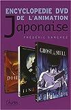 Encyclopédie DVD de l'animation japonaise