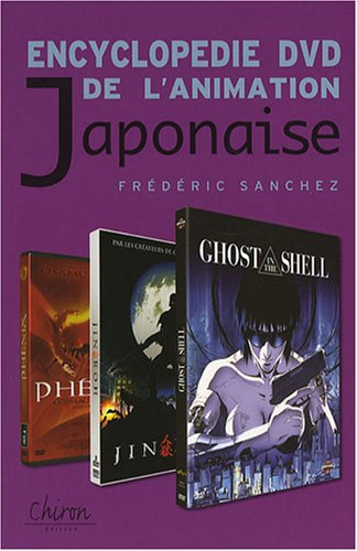 Encyclopédie DVD de l'animation japonaise