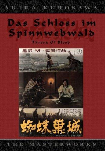 Bild von Akira Kurosawa's Das Schloß im Spinnwebwald