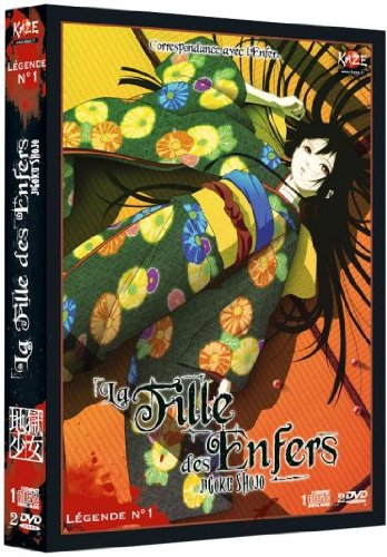 La fille des enfers box 1/3 [Édition Collector] [Édition Collector]
