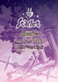Solatorobo: Red the Hunter Settings Archive Vol 3 -Starlet- Digital Version Part 2 (Japanese Edition)
