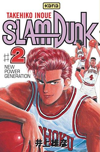 Slam Dunk, tome 2 par Takehiko Inoue