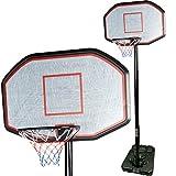 Basketballkorb Basketball Korb Basketballanlage Basketballständer Anlage 205-305cm