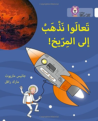 Let's Go to Mars: Level 10 (Collins Big Cat Arabic Reading Programme) [Idioma Inglés]