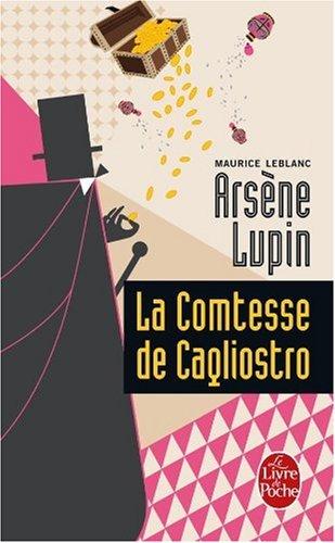 """<a href=""""/node/85886"""">La Comtesse de Cagliostro</a>"""